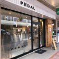 <綾部市>ゆとりのあるスペースでじっくり洋服選び♪PEDALさんがキニナル!