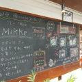 <京丹後市>久美浜町にある週に1日しかやっていない!?Mikke(みっけ)さんがキニナル!!