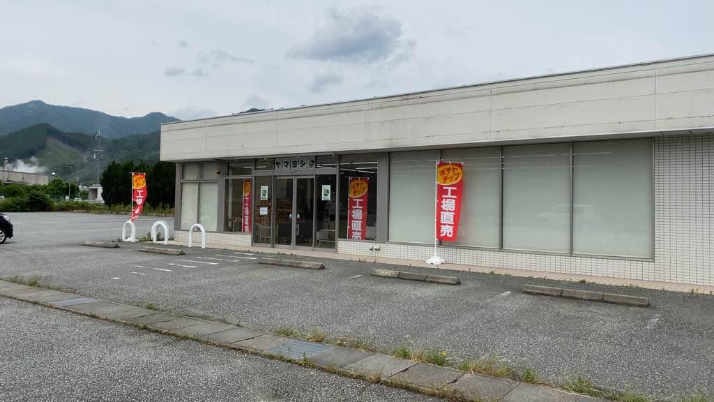 山芳製菓直売店